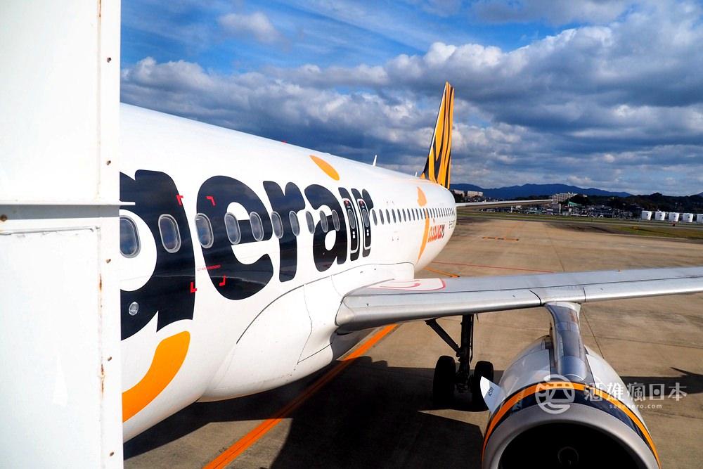 搭台灣虎航IT255仙台往台北班機,體驗全新機上餐