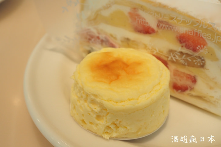 [函館甜點]函館名店SNAFFLE'S超美味起司歐姆-蛋糕甜點也好好吃!