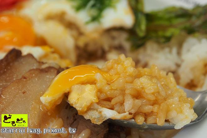 [愛媛]四國島波海道B級美食-伯方島「燒豚玉子飯」&塩口味霜淇淋