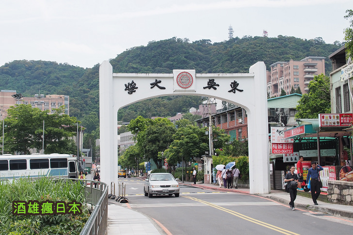 [台北景點]東吳大學外雙溪校區一日遊-養天地正氣,法古今完人