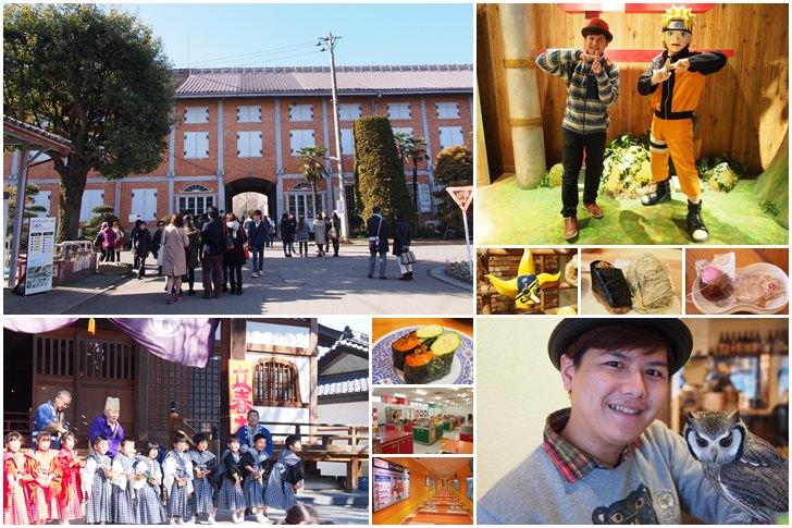 [東京、群馬]東京池袋再發現,與世界文化遺產「富岡製糸場」的悠閒散步