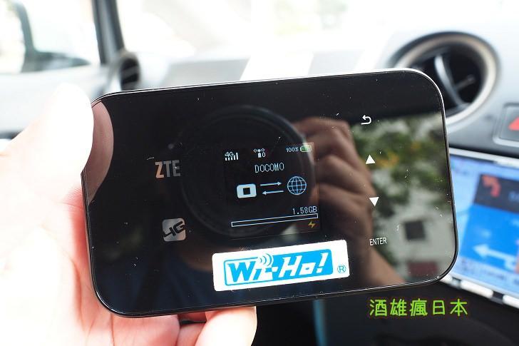 日本自助自駕必備wifi神器Wi-Ho! 讀者9折優惠中!