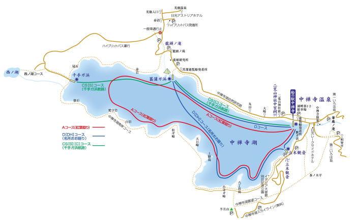 中禪寺湖MAP.jpg