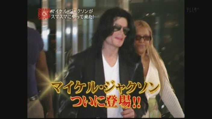 [MJ紀念活動]MJ日本復活!?+MJ快閃懶人包